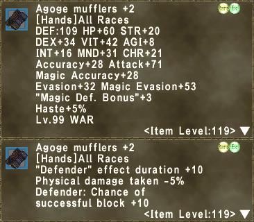 Agoge Mufflers +2