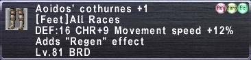 Aoidos' Cothurnes +1