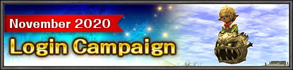 November 2020 Login Campaign.jpg