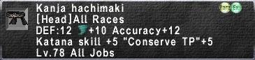 Kanja Hachimaki