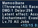Mamoolbane
