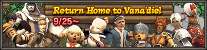 Return Home to Vana'diel Campaign (9/07)