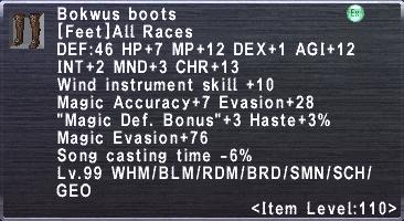 Bokwus Boots