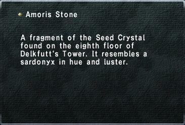 Amoris Stone.jpg