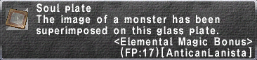 Elemental Magic Bonus