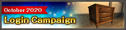 October 2020 Login Campaign