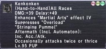 Kenkonken (95)
