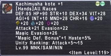 Kachimusha Kote +1