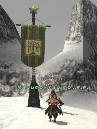 Magumo-Yagimo, W.W.