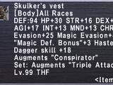 Skulker's Vest