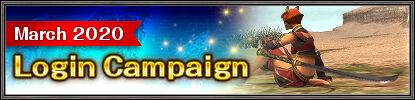 March 2020 Login Campaign.jpg