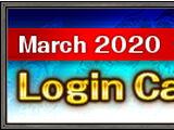 March 2020 Login Campaign