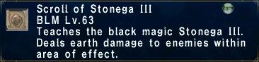 Scroll of Stonega III