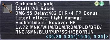 Carbuncle's Pole
