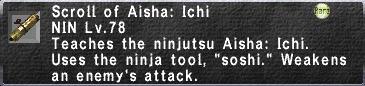 Aisha: Ichi