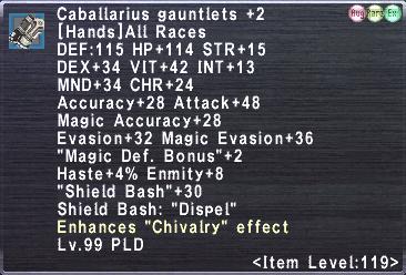 Caballarius Surcoat +2 Set