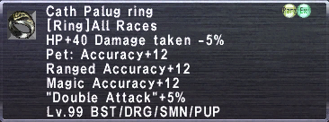 Cath Palug Ring