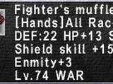 Fighter's Mufflers +1