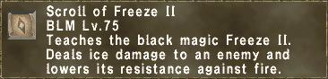 Freeze II