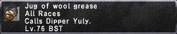 Wool Grease