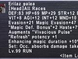 Erilaz Galea