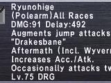 Ryunohige