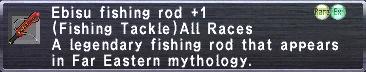 Ebisu Fishing Rod +1