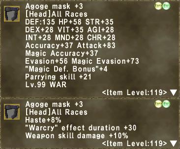 Agoge Mask +3