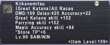 Kiikanemitsu