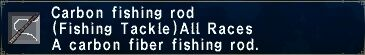 Carbon Fishing Rod