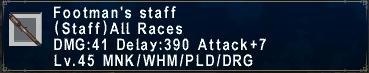 Footman's Staff
