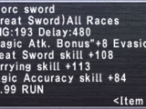 Beorc Sword