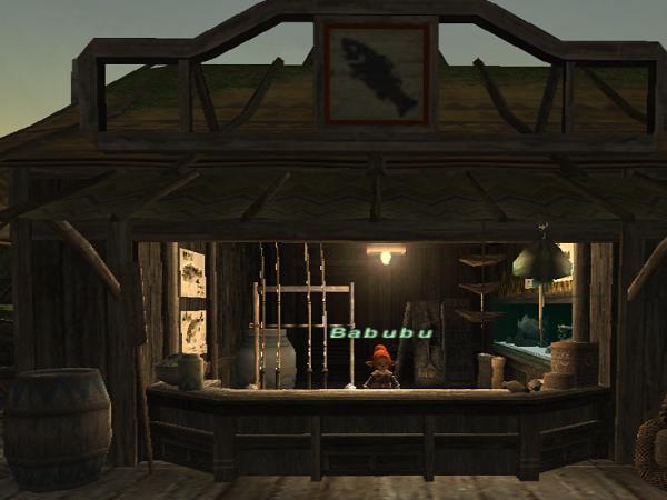 Fisherman's Guild (Windurst)