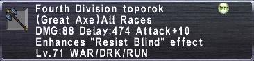 Fourth Division Toporok