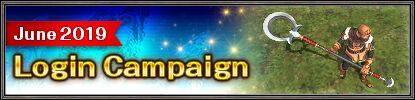 June 2019 Login Campaign.jpg