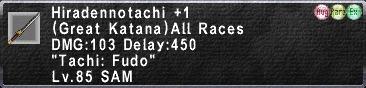 Hiradennotachi +1