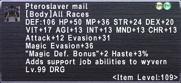 Pteroslaver Mail