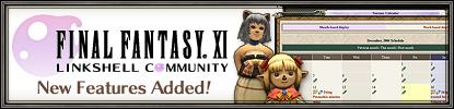 2006 - (11/28/2006) Linkshell Community Beta Version Update