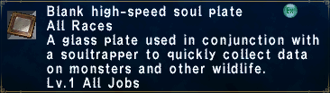 Blank high-speed soul plate