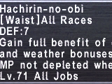 Hachirin-no-Obi