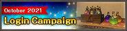 2021 October Login Campaign