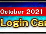 October 2021 Login Campaign