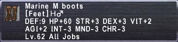 Marine M Boots