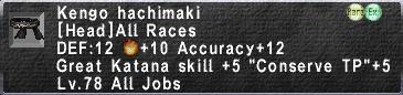 Kengo Hachimaki