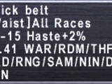 Quick Belt
