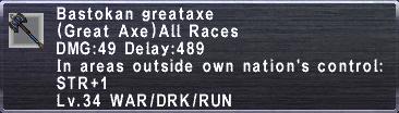 Bastokan Greataxe