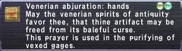 Venerian Abjuration: Hands