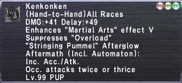 Kenkonken (99-2)