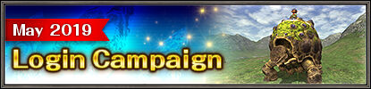 May 2019 Login Campaign.jpg