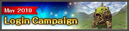 May 2019 Login Campaign